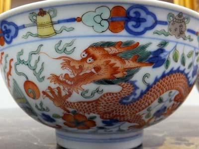 Qing Dynasty Wucai Bowl